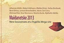 Maidanetske