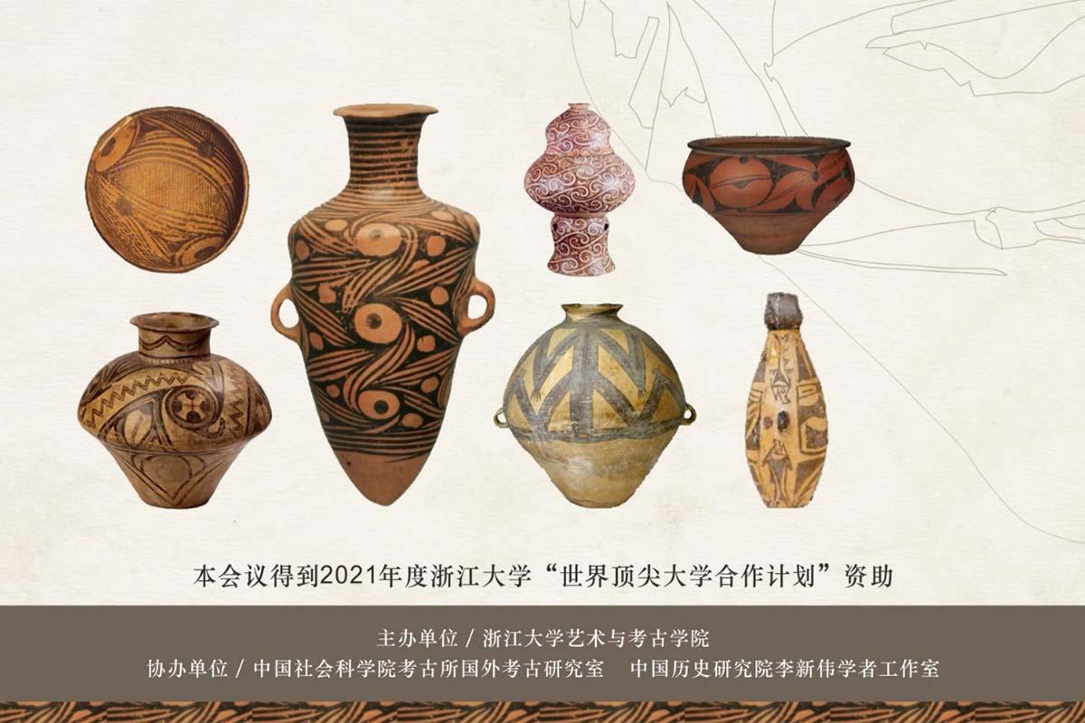 Ausschnitt aus einem Poster mit Keramik