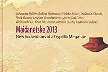 Maidanetske 2013
