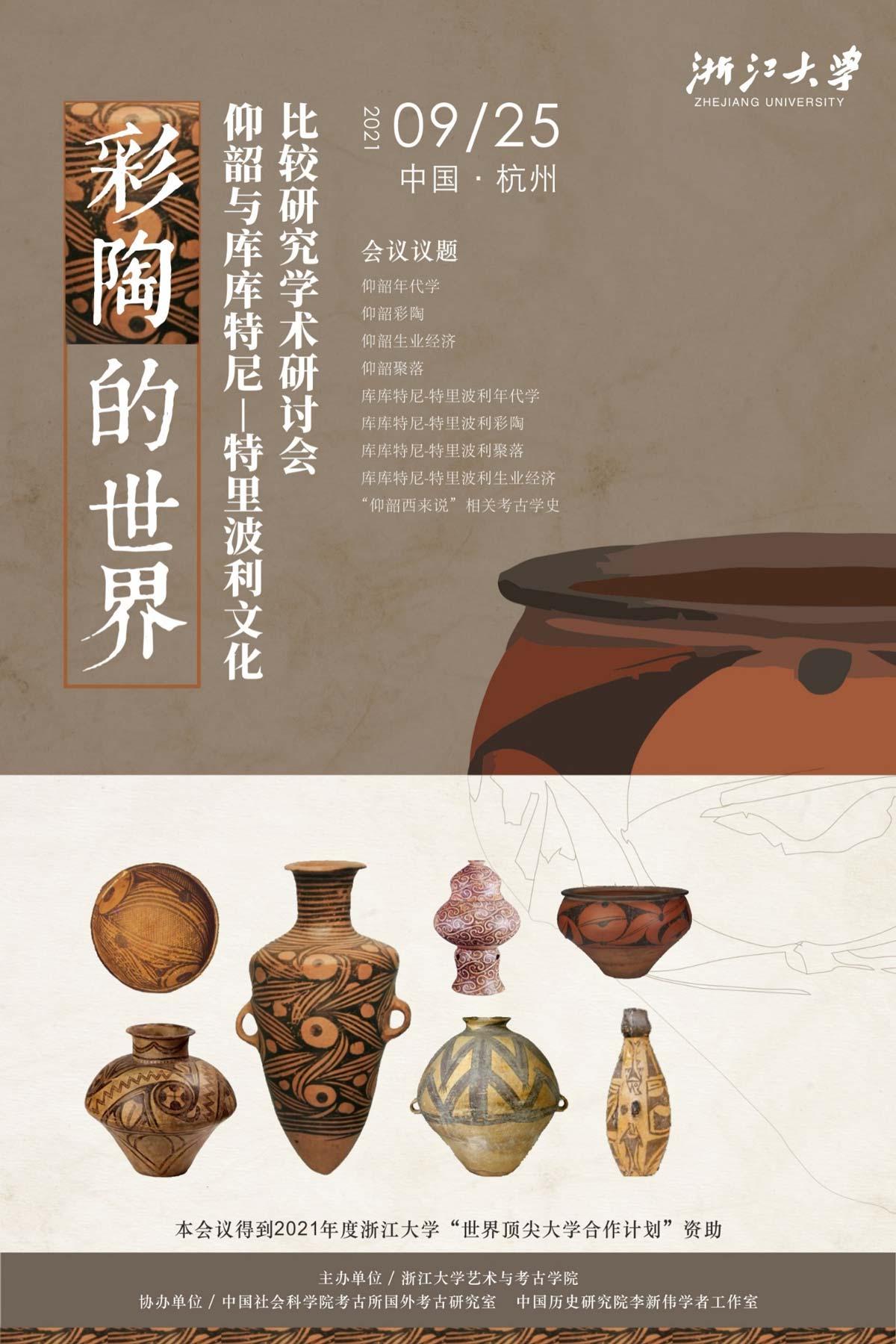 Plakat mit Chinesischen Schriftzeichen und Keramik
