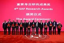 Sprecher des SFB wird mit Shanghai Archaeology Award 2019 geehrt