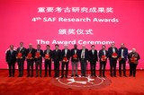 The awardees of the SAF Research Awards 2019